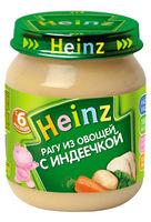 Пюре HEINZ Рагу из овощей с индеечкой с/б 120г с 6 месяцев