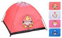 """Палатка игровая для детей """"классическая"""" 115X115X84cm"""
