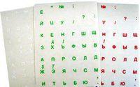 Наклейки для клавиатуры Magnum Наклейки на клавиатуру красные (Рус/Рум)