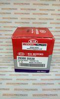 Фильтр масляный для Hyundai I30