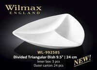 Менажница WILMAX WL-992585 (24 см)