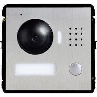 Dahua VTO2000A-С, 1.3Мрix (120°) LED