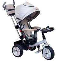 Baby Mix UR-ET-B50 Grey