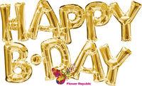 """купить Фольгированные воздушные шары """"Happy B-day"""" - 41 cм в Кишинёве"""