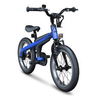 "Xiaomi Ninebot Kids Sports Bike 16"" blue (велосипед)"