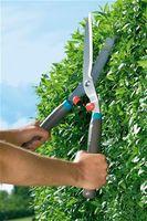 Ножницы садовые Gardena Classic 510 FSC (0384-20)