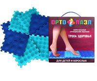 Ортопедический коврик-пазл Тропа Здоровья (10+ лет)
