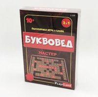 Play Land Настольная игра Буквовед Мастер