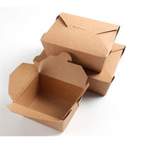 Коробка Крафт S (26OZ)