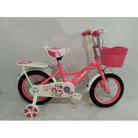 Babyland велосипед VL - 309