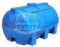cumpără Rezervor apa 200 L oriz.ov.(albastru)  87x59x54 în Chișinău
