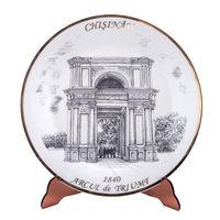 купить Тарелка декоративная - Триумфальная арка (Кишинев) в Кишинёве