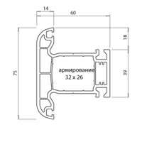 """Montblanc"" Eco Импост (60мм, 2.5мм, Класс Б) с РЕЗИНОЙ"