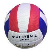 Мяч Волейбол OFFICIAL