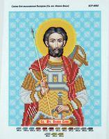 Схема для вышивания бисером - Св. Мч. Иоанн Воин