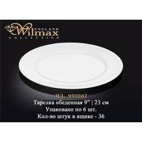 Тарелка обеденная WILMAX WL-991007