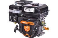 Motor VGR 250 H