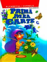 PRIMA MEA CARTE III