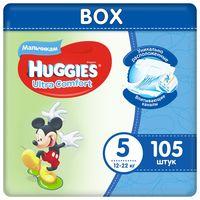 Подгузники для мальчиков Huggies Ultra Comfort 5 (12-22 кг) Disney Box, 105 штук