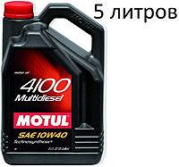 Масло моторное Motul 10W40 4100 TL 5L