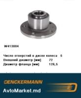 W413004 Подшипник передний d=72mm FABIA 99-  POLO 02-