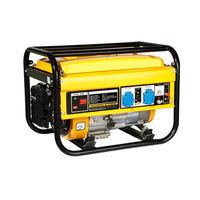 Generatorul electric pe benzină PowerValue (ZH7500)