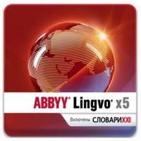 ABBYY Lingvo x5, Три Языка