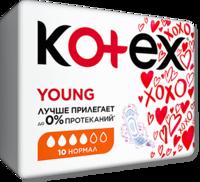 Прокладки Kotex Young Normal, 10 шт.