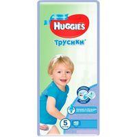 Huggies chiloței pentru băieței 5, 13-17 kg, 48 buc.