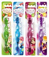 """R.O.C.S. Зубная щетка для детей """"Kids"""" (3-7) 730500"""