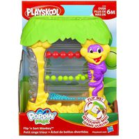 Hasbro Playschool (A1205)