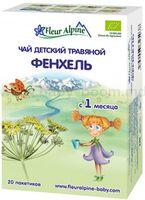 """Fleur Alpine Детский чай """"Фенхель"""" 30 gr. (1+)"""