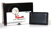 Pigeon GPS 5