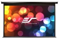 Экран для проектора Elite Screens Manual 110