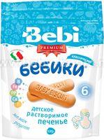 Bebi Детское растворимое печенье Бебики «Классическое»125gr.(6+)