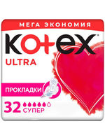 Прокладки Kotex Ultra Super, 32 шт.