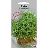 cumpără Seminte de Cimbru  0.5 gr în Chișinău