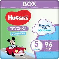 Трусики Huggies Little Walkers 5 Boy BOX (12-17 кг) 96 шт