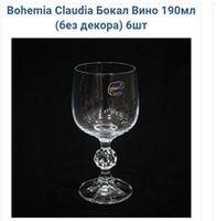 Pahar BOHEMIA Claudia MS-485152/676 (180 ml)