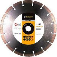 купить Алмазный диск 1A1RSS/C3 125x1,8/1.2x8x22,23 Baumesser Universal в Кишинёве
