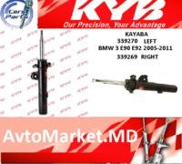 339270 KYB BMW 3 E90 E92 Амортизатор передний