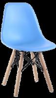 купить Деревянный стул с металлическими ножками, 500x460x450x820 мм, синий в Кишинёве