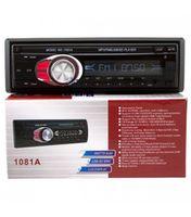 Автомагнитола MP3 5001