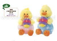 Artesania Beatriz 9188 Мягкая игрушка Утенок с яйцом 28 см