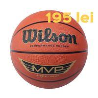 купить Мяч баскетбольный Wilson MVP BROWN SZ7 BBALL X5357 (528) в Кишинёве