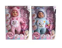 Кукла с акссесуарами