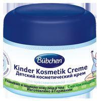 Bubchen Крем детский косметический (75 мл)