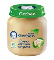 Gerber пюре цветная капуста 5+мес. 130г