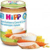 Hipp пюре вкусные овощи, рис и индейка, 12+мес. 220г