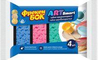 Bureţi vase Freken Bok Super Art Smart, 4 buc.